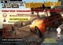 2° Burnout Tuning Show